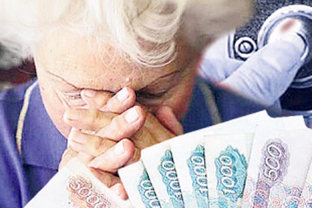 как вернуть пенсионные накопления мошенников