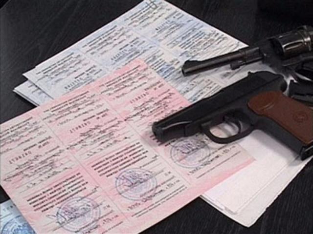 95% курян оформили разрешение на оружие через Интернет