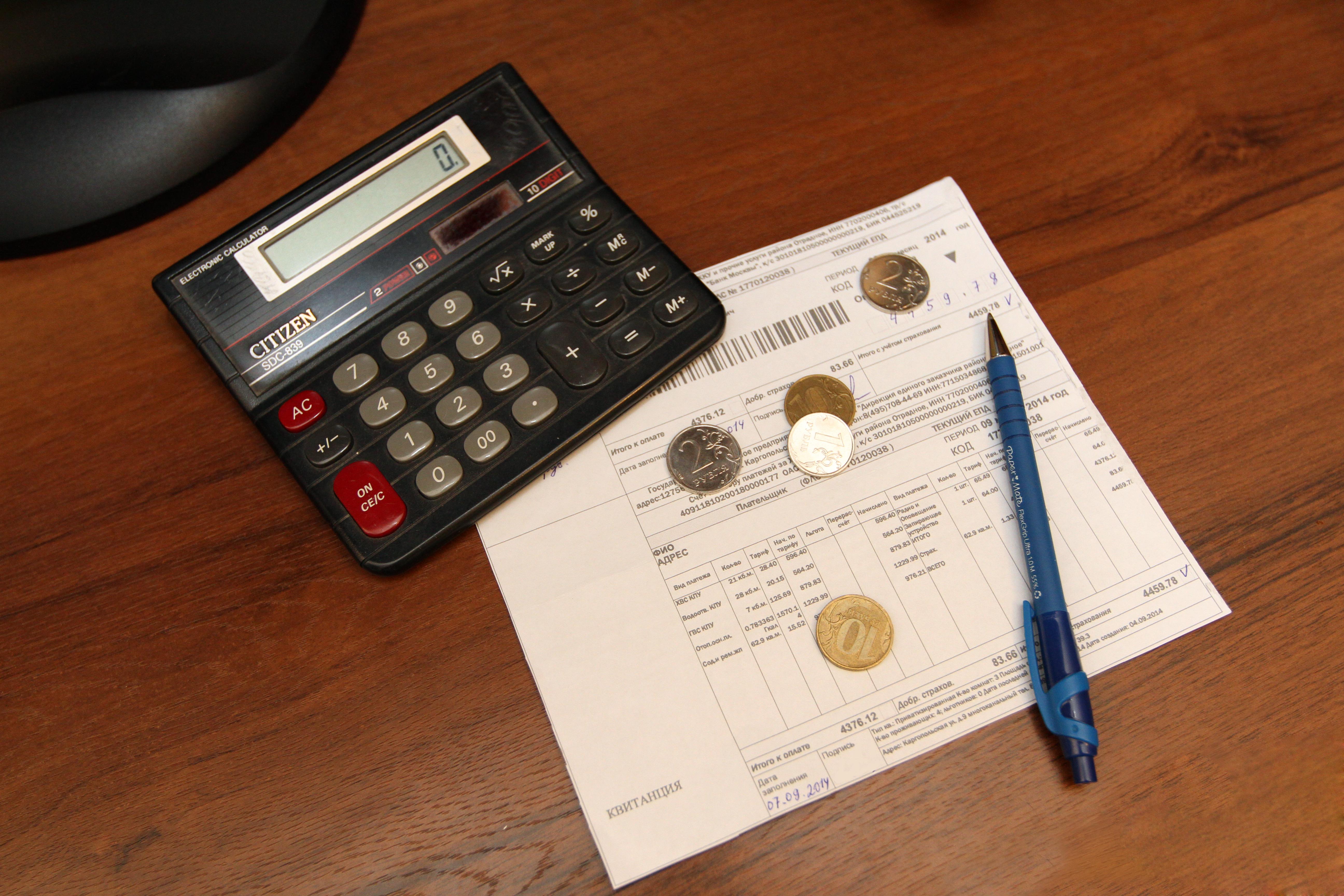 Картинка должник по коммунальным услугам