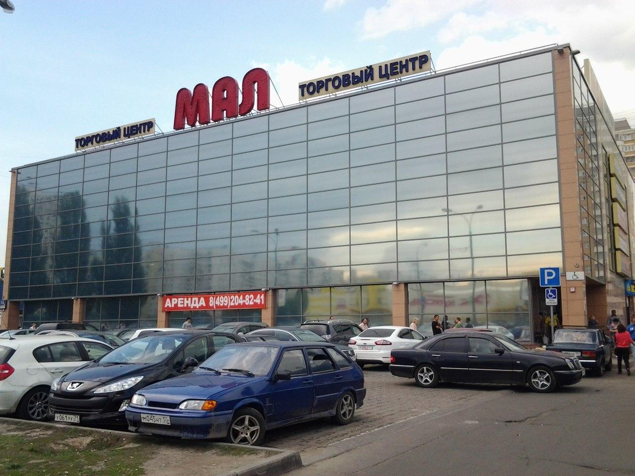 Магазин Свао Москва
